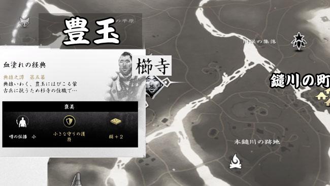 ghostof-tsushima-kusa25-1