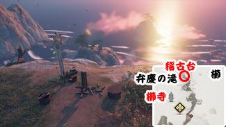 ghostof-tsushima-keiko10ss