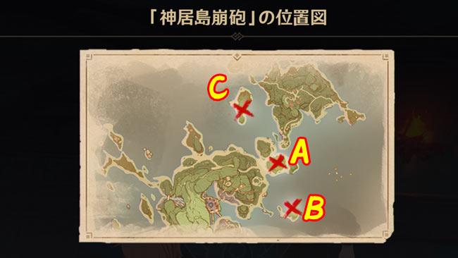gensin-v20-quest8-map6