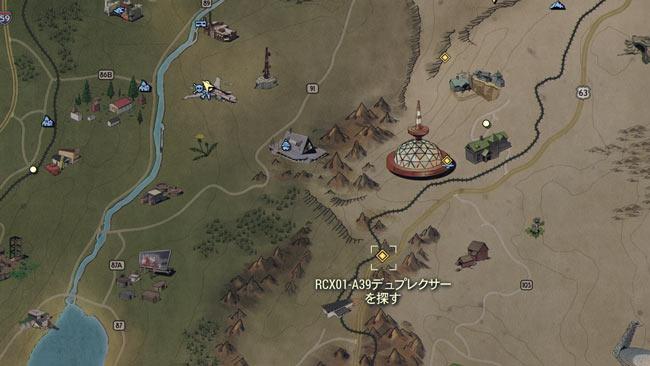 Fallout76_main8signalstr4