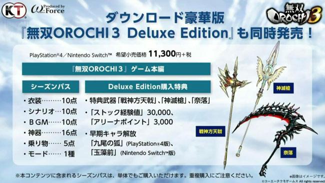 orochi3_06