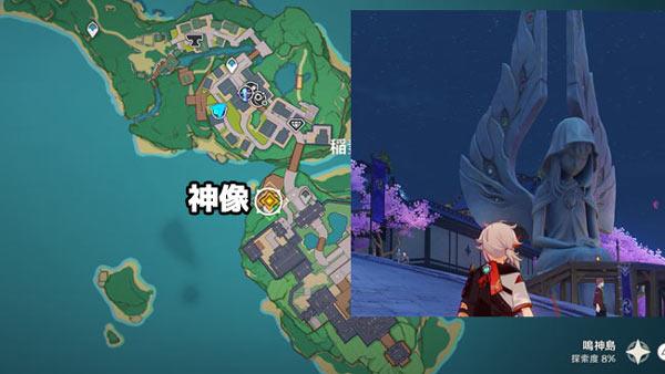 genshin-story10-7