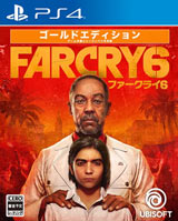 farcry6-7ss
