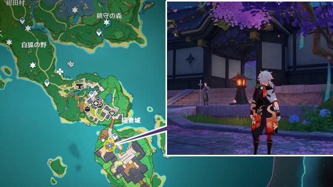 genshin-v20-quest1map1