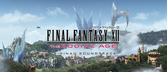 FF12soundtrackBD