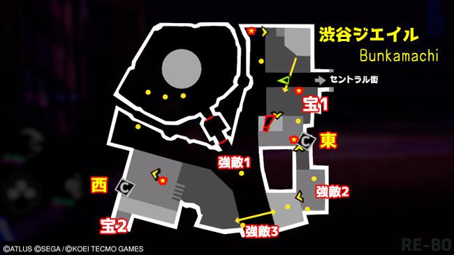 p5s-story4-bunkamachi2