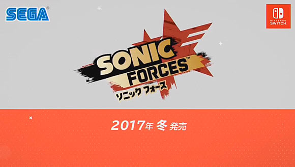 sonic2017force