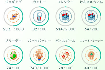 pokemongo_up20160730_3