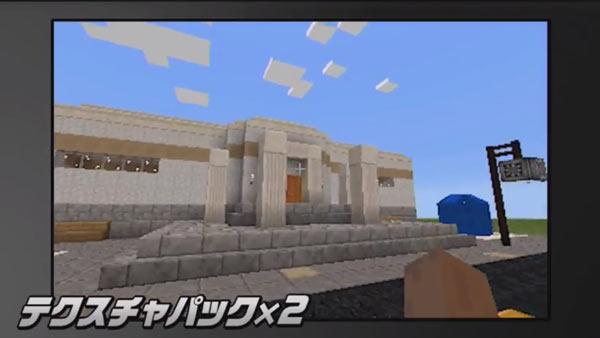3dsminecraft0914_06