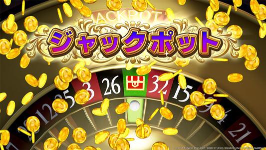 DQ11_STOPBY_casino3
