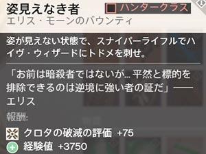 Q_sugatamienakimono