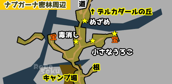story5MAP