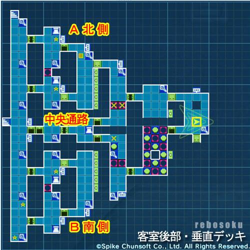 zanki_map_cruisership2