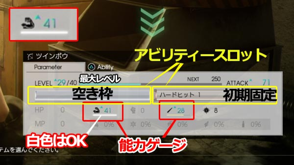 ff15online_weapon2