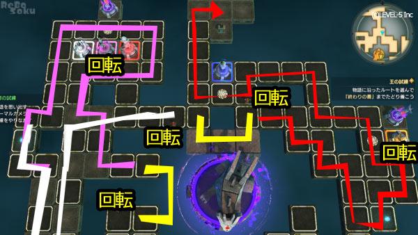 ninokuni2_story02map5