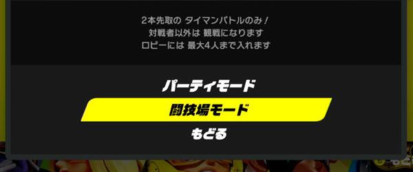 ARMS20170626vs