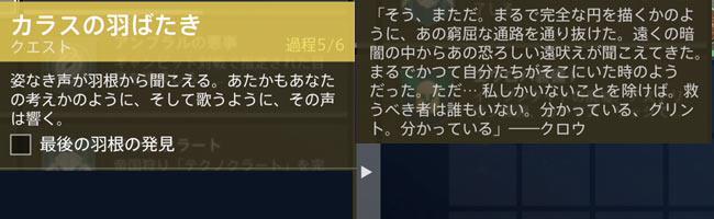 destiny2-s12-quest3-exo1-71