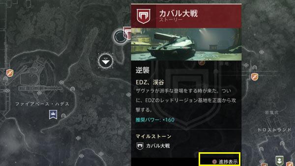 Destiny2_12_5
