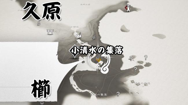 ghostof-tsushima-kusa25-6