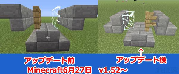 Minecraft_PS20170627
