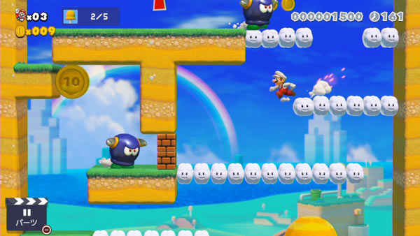 mariomaker2stage35_1