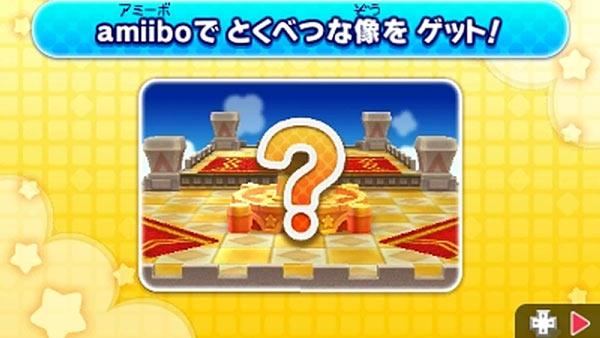3dskirby_suikomi_amiibo2
