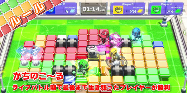 battlesports04