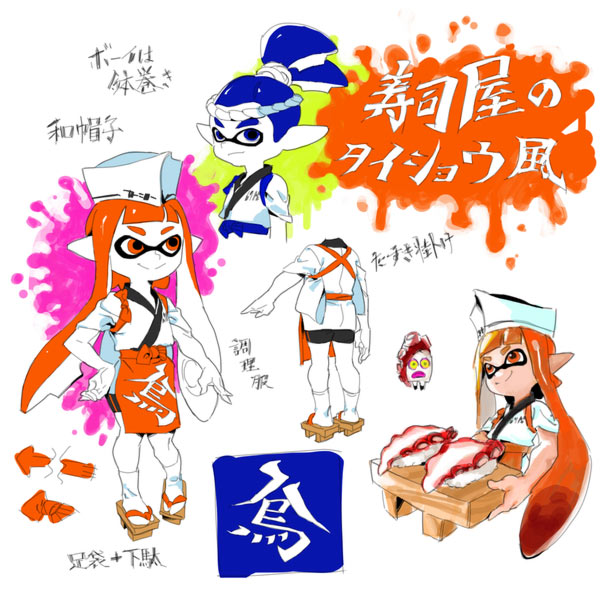 201508_sushiyano2