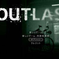 ps4gameoutlast3_2