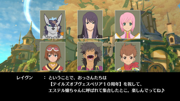 ps4nsw2019talesofvesperia2