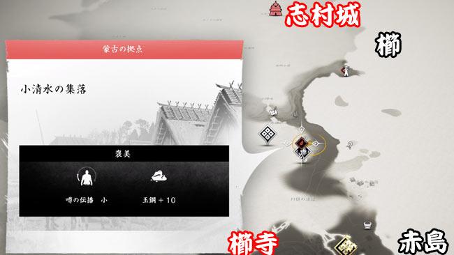 ghostof-tsushima-denshou4-3