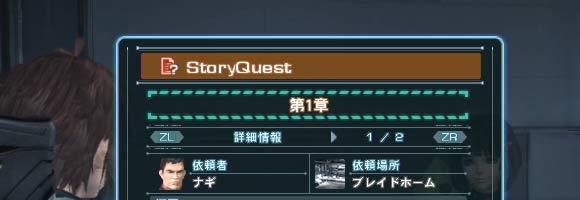 storyq_1_0