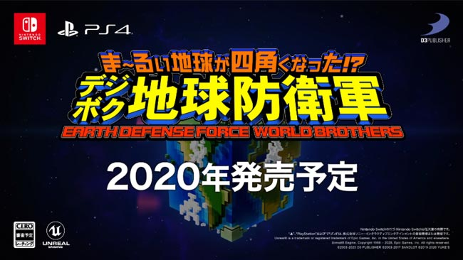 edfwb-2020-1