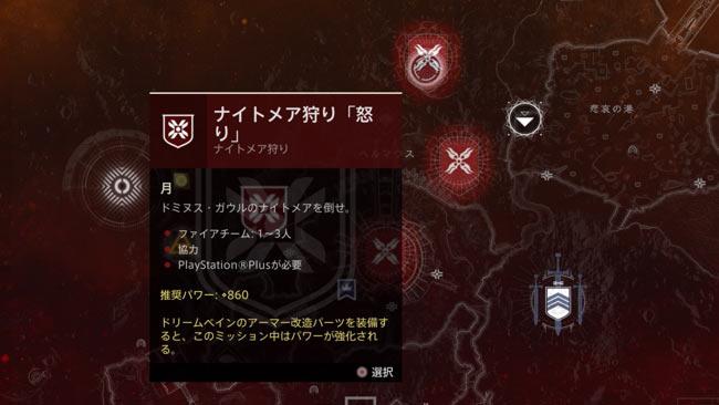 destiny2-essence-rage3