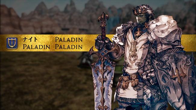 ff14_paladin
