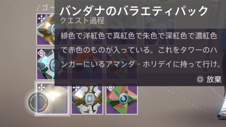 destiny2dawningprint4