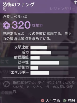Destiny201604_7