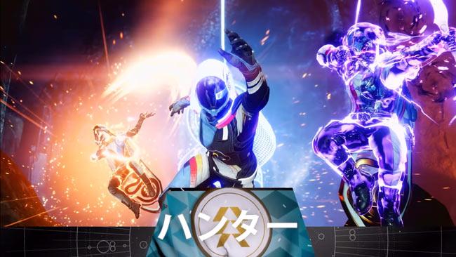 destiny2-202104game-4