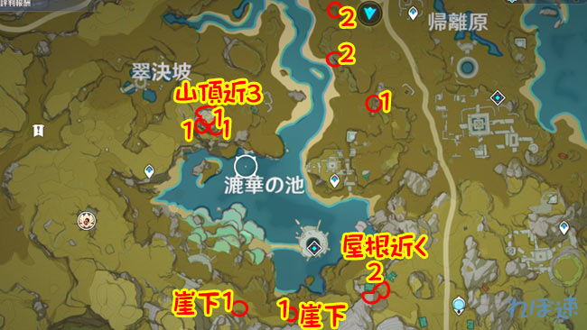 gensin-violetgrass-map5