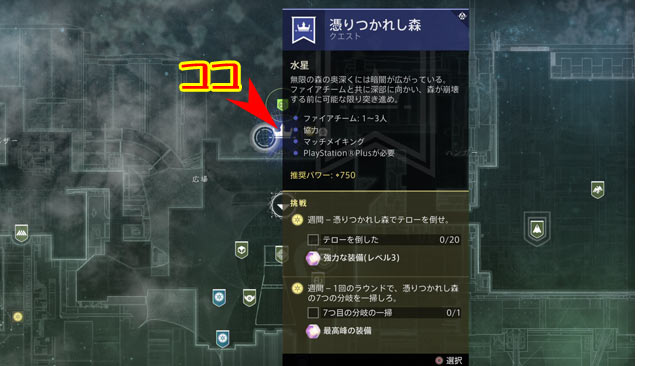 destiny2-2020-mask2-7