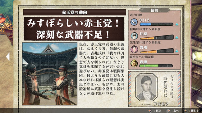 ps4katanakami-2