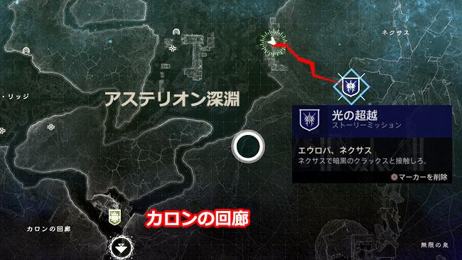 destiny2-beyondl-story5-3