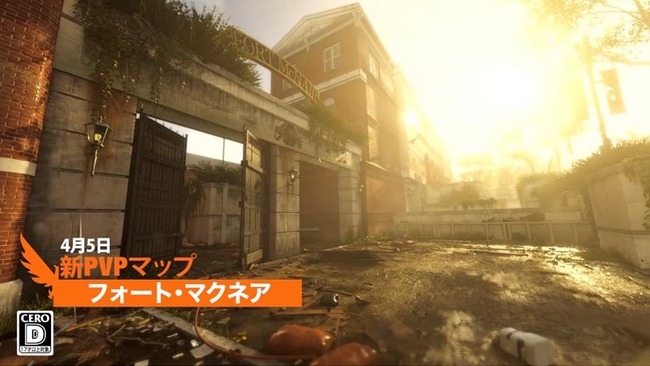 division2up0405_14pvp