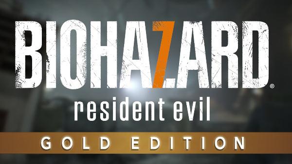 biohazard7g