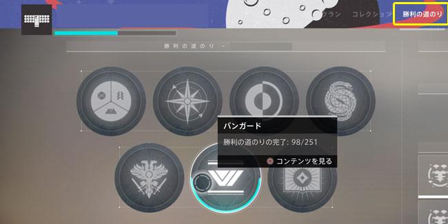 d2-y3-questzavara3