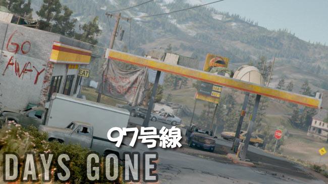 daysgone_side29