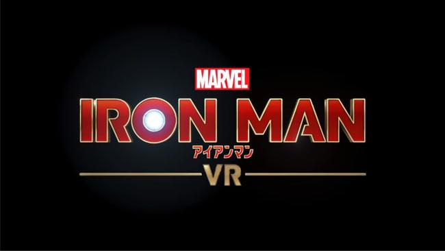 psvr-ironman0