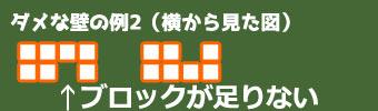 dqb_room_base2