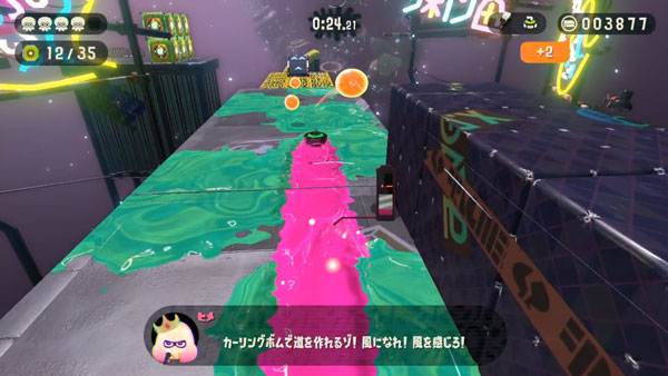 splatoon2oct_d07_1