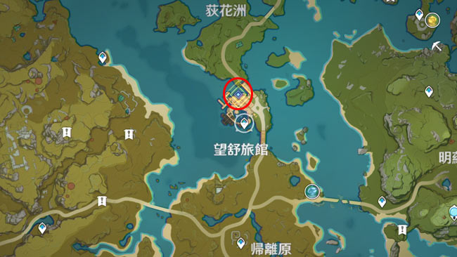 genshin-v12-quest10-2